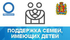 Логотип (1)